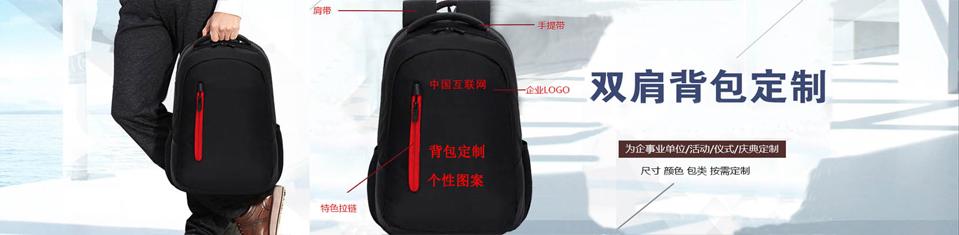 旅行背包,登山包
